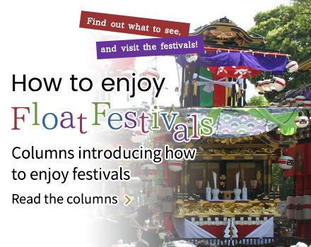 How to enjoy float festivals