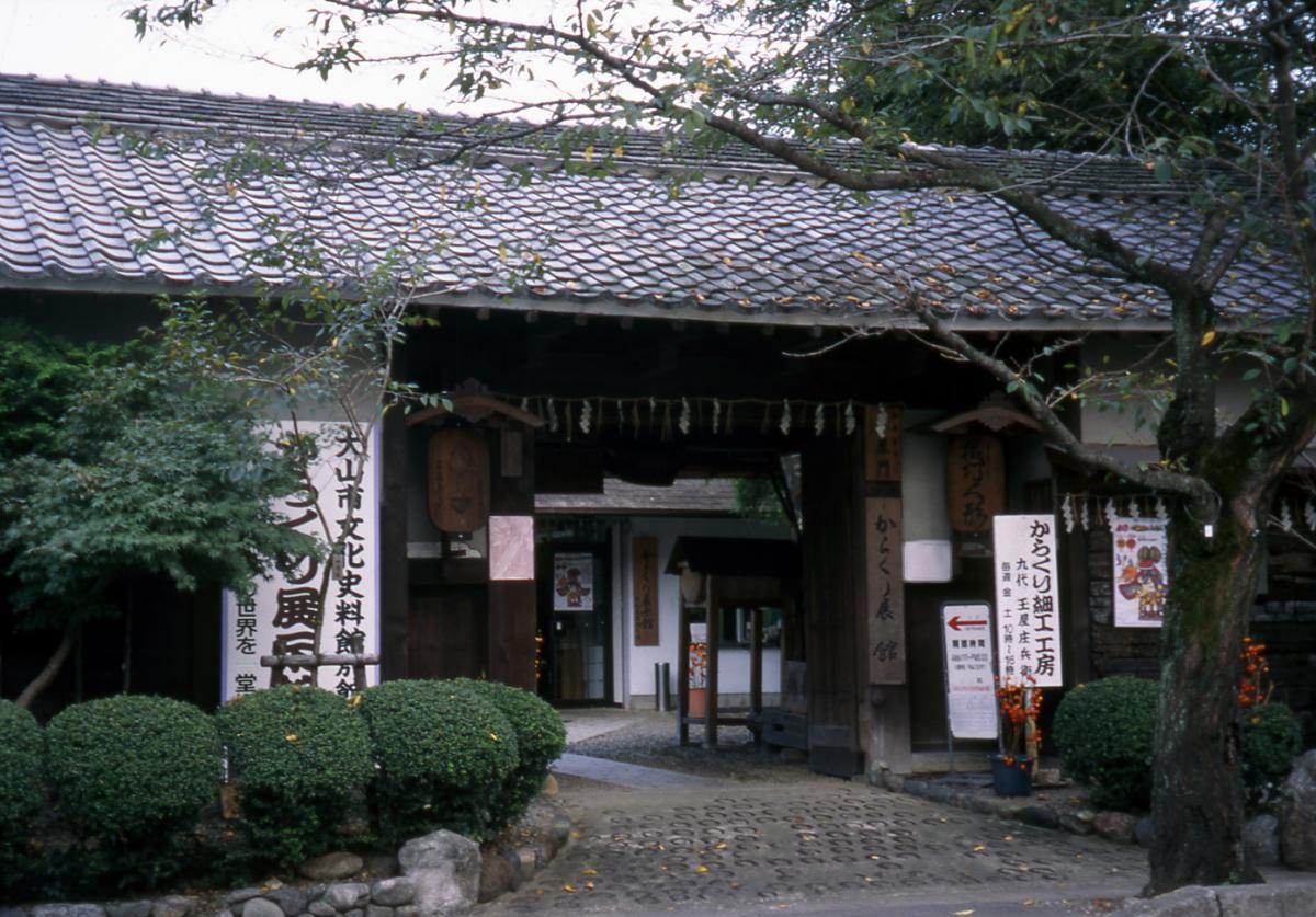 からくり展示館(犬山市文化史料館) | 愛知県の山車まつり ...