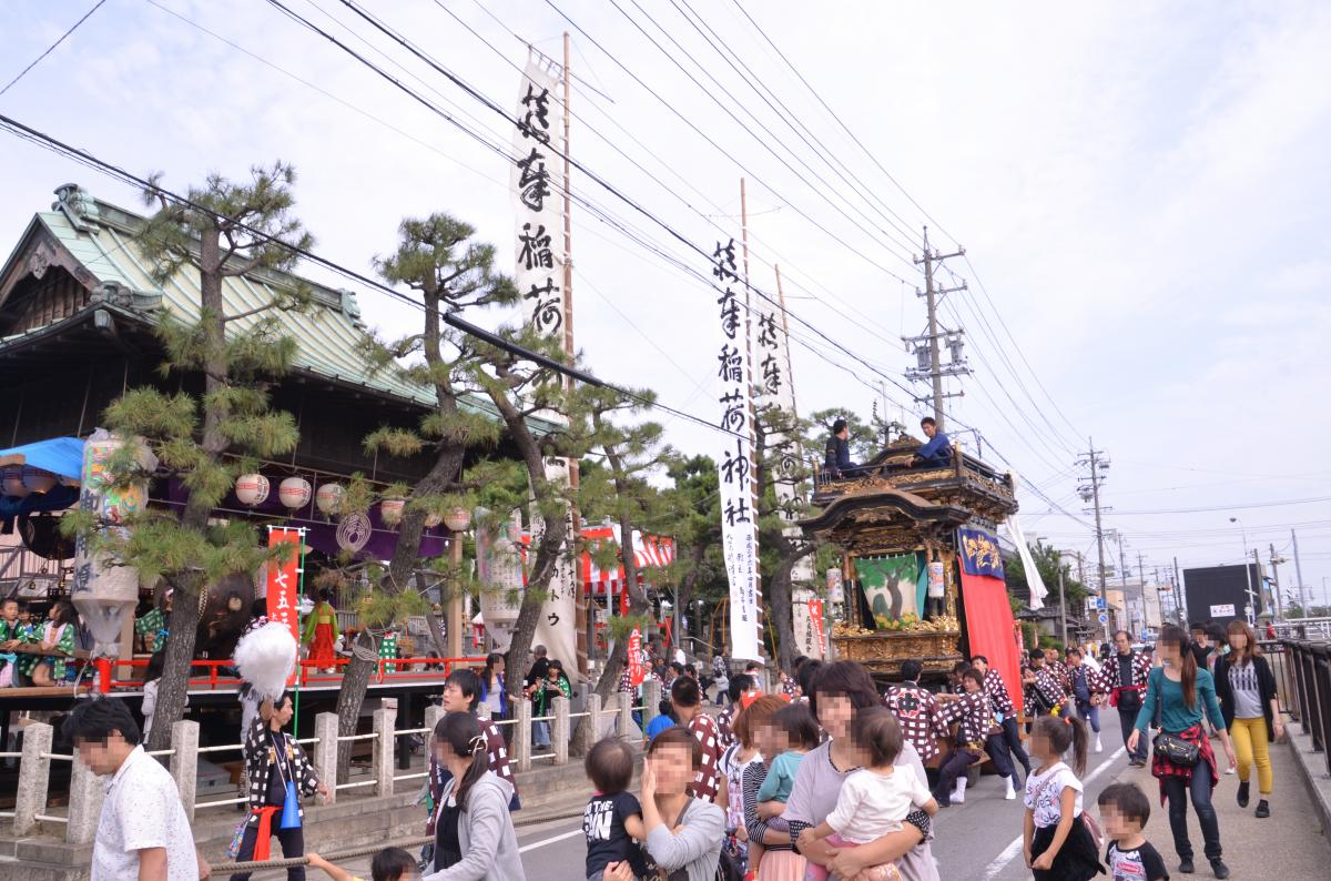 Ohamanaka District Festival